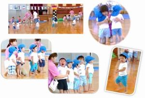 ①1歳児競技