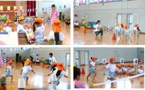 ④4・5歳児競技