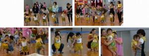 ⑦1歳児遊技