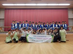 韓国交流会 (9)